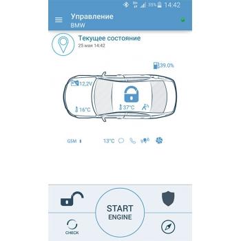 Новое приложение для мобильных устройств - Pandora Pro