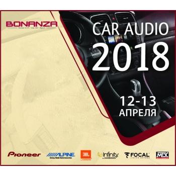 Car Audio 2018