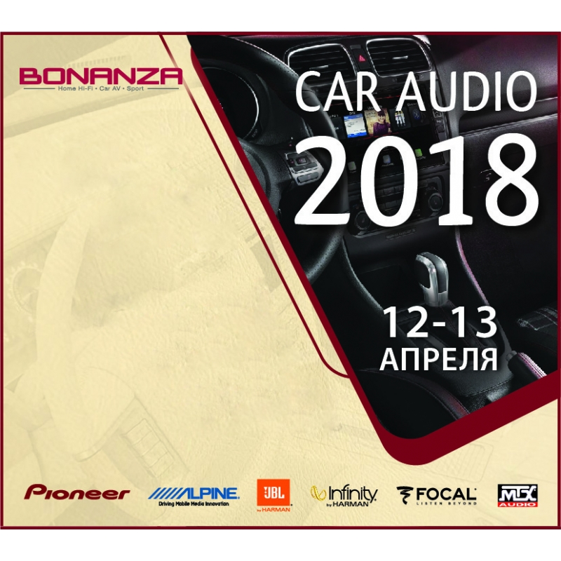 Car Audio 2018