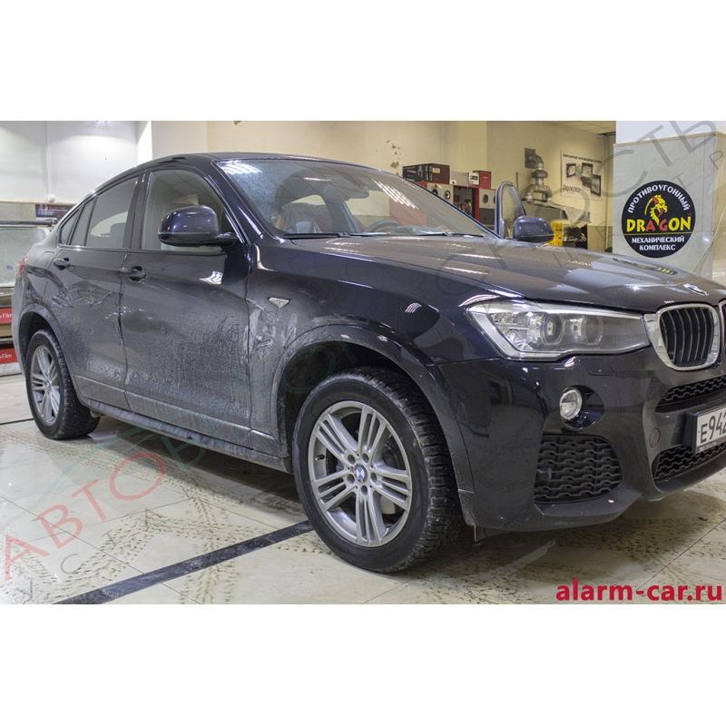BMW X4 - Pandora DLX 3945, Тонировка