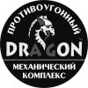 Dragon Механический противоугонный комплекс.