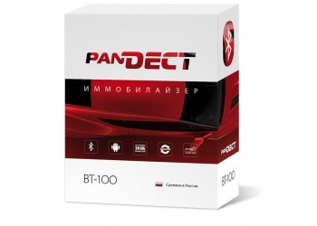 Иммобилайзер Pandect BT100