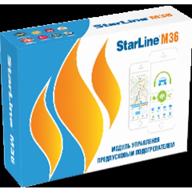 StarLine М36 (для управления предпусковыми подогревателями двигателя Webasto и  Eberspacher)