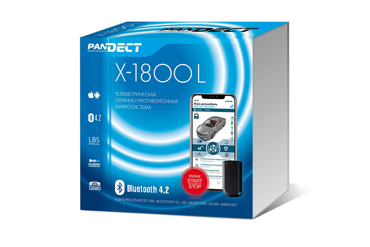 Стартует производство микросистемы Pandect X-1800L v.2